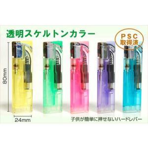 名入れライター透明 5色 500個1セット|sankofirstsite