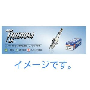 NGKイリジウムプラグ BPR8HIX ストックNO.1161