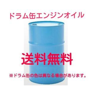 「北海道」「東北」「宮崎、鹿児島、沖縄」は発送不可です。 メーカーからの直送商品ですので代引きは出来...