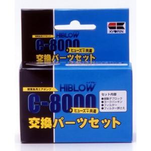 キョーリン  5.5cm9.5cm4.0cm 145.15g