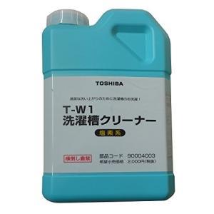 東芝(TOSHIBA)  20.0cm12.7cm8.7cm 1830.03g