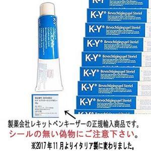 KYゼリー (K-Y ルブリケーティングゼリー 82g ) 1ケース(12本入) sanks-store