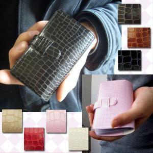 カードケース・20枚収納ポケット 10ポケット20枚収納可能!取り外しもできます♪  本革風ワニ柄(7カラー)【ゆうパケット送料無料】|sankyo-co