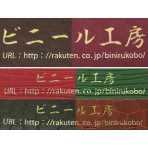 付加価値を高めたオリジナル商品へ 名入れ印刷(5個以上)|sankyo-co