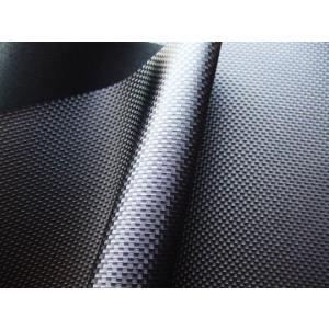 車検証ケース カーボン調 PVCレザータイプ(カーボンメタルブラック)ゆうパケット送料無料|sankyo-co|02