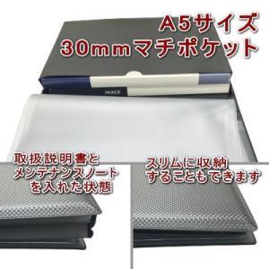車検証ケース カーボン調 PVCレザータイプ(カーボンメタルブラック)ゆうパケット送料無料|sankyo-co|04