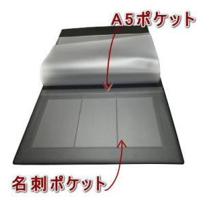 車検証ケース カーボン調 PVCレザータイプ(カーボンメタルブラック)ゆうパケット送料無料|sankyo-co|05