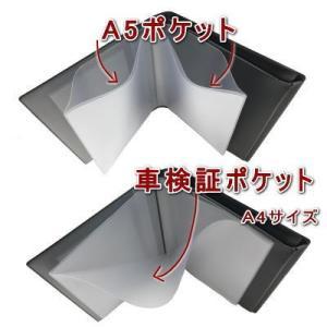 車検証ケース カーボン調 PVCレザータイプ(カーボンメタルブラック)ゆうパケット送料無料|sankyo-co|06