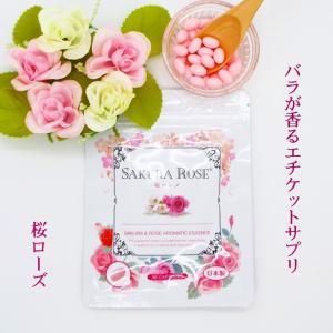 濃縮生 桜ローズ 30日分 濃厚成分 ローズサプリ 飲む香水...