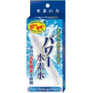 水素水スティック 500mlペットボトル180本分使用可能 水素生活 抗酸化 水道水が水素水に 安心の日本製【送料無料】|sankyo-sapuri|02