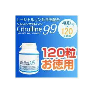 L-シトルリン サプリメント シトルリン99 お徳用120粒入り 4ヶ月分 マカ配合で男性に人気のサプリメント
