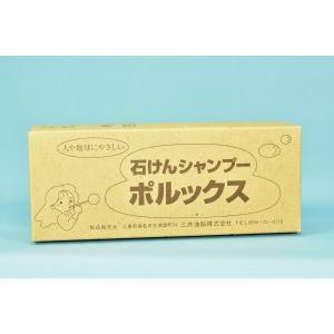 ポルックス石けんシャンプー(濃縮固形でお買得)天然ハッカ油配合|sankyoyusi-store