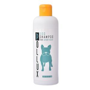 低刺激、11種類のアミノ酸配合の犬臭が落ちる ポルックス ドッグシャンプー ショートヘアー 300cc(高級愛犬用シャンプー)|sankyoyusi-store