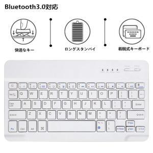 iPad mini 4 キーボードケース ペンを付き Broadcomチップを採用 Bluetoot...