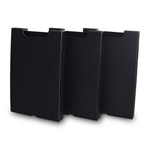 ゴミ袋収納箱(箱のみ)3個入り黒 5セット (ゴミ袋収納 隙間収納 縦置き 45l 45リットル 4...