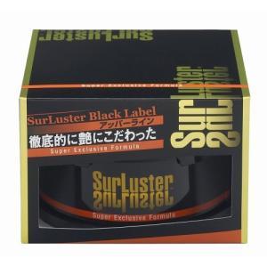 シュアラスター カーワックス スーパーエクスクルーシブフォーミュラ [最上級カルナバ蝋] 200g SurLuster B-03|sanmaruroku