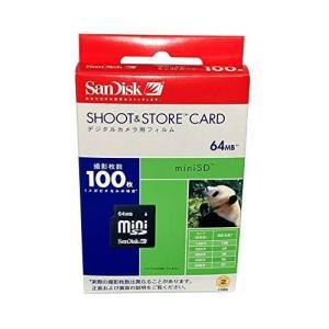 SDSDMS-64-J60 Shoot & Store miniSD 64MB|sanmaruroku