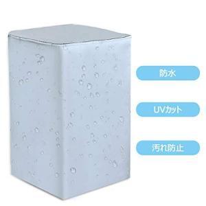 DEWEL 洗濯機 カバー 防水撥水加工 紫外線対策 防風 ほこり除け 防塵 屋外 屋内 外置き ファスナー式 装着簡単 厚|sanmaruroku