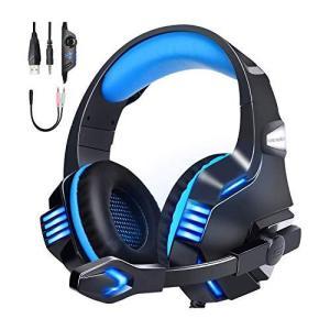 【令和 モデル】 ゲーミングヘッドセット ps4 ヘッドセット 有線 高音質 LED マイク付き switch FPS PC ヘッドホン マ|sanmaruroku