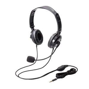 エレコム ヘッドセット マイク 4極 両耳 オーバーヘッド 耐久コード 折り畳み式 1.8m HS-HP20TBK|sanmaruroku