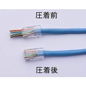 貫通型 簡単 確実 LAN コネクタ モジュラー プラグ RJ45 CAT.6 100個|sanmaruroku