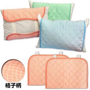 2枚組 枕パッド 43×63cm用 綿100% 先染め 綿しじら 洗える 凹凸が爽やか ゴムバンド付...