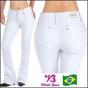 Visual Basic ブーツカット ストライプ ストレッチ モレトン パンツ・ホワイト 白 ブラジルパンツ