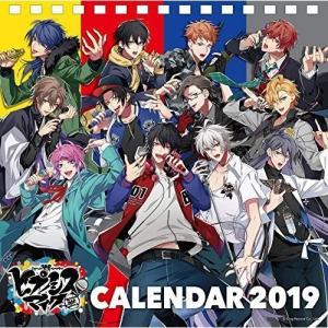 『ヒプノシスマイク-Division Rap Battle- 』2019年カレンダー 【 卓上サイズ...