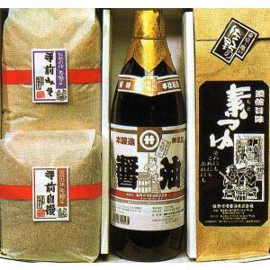 お味噌は人気の「手前白こし」(500g)、「手前自慢」(500g)、 醤油は再仕込みの「特選醤油」、...