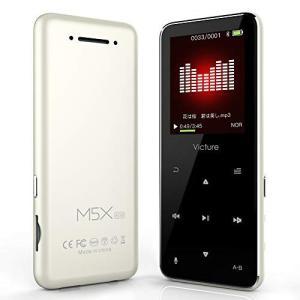 Bluetoothアップデート MP3プレーヤー  スピーカー内臓 FMラジオ HIFI超高音質 デジタルオーディオプレーヤー 8GB内蔵容量|sanosyoten