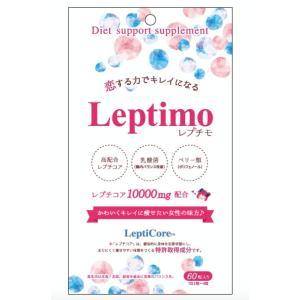 Leptimo(レプチモ) ダイエット サプリメント 60粒 20日分|sanosyoten
