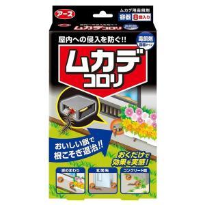 商品サイズ (幅×奥行×高さ) :124mmX26mmX214mm  内容量:8個   置くだけ簡単...