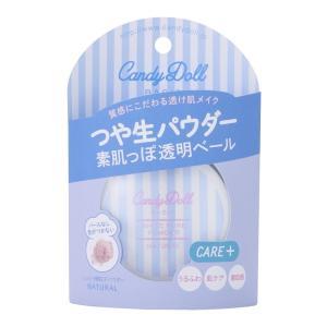 CandyDoll ホワイトピュアパウダー<ナチュラル>|sanosyoten