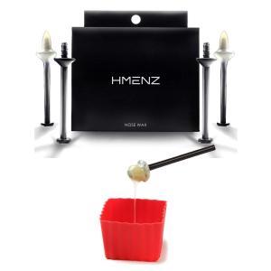 HMENZ ブラジリアンワックス 鼻毛用(ハードワックス ゴッソ リ 脱毛 棒 カップ 付き キット) スティック 24本 12回分|sanosyoten