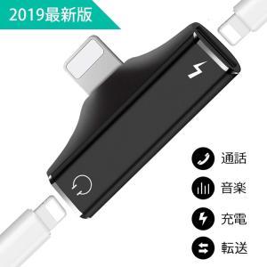 iPhone 用 イヤホン 変換アダプター|sanosyoten