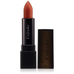 潤いを湛えたみずみずしい唇が透け感と艶感になったような、ニュアンス発色を叶えるリップスティックです。...