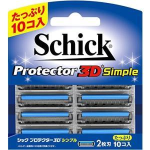 シック Schick プロテクター3D シンプル 替刃 (10コ入) 定番 sanosyoten