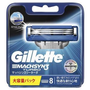 ジレット マッハシンスリー ターボ 髭剃り 替刃 8コ入 定番|sanosyoten
