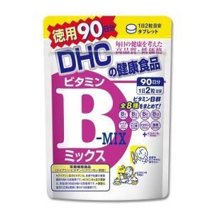 美容と健康に、全8種のビタミンB群をまとめて! ビタミンB群は、糖分やたんぱく質などの栄養素を代謝す...
