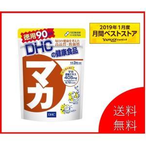 DHC マカ 徳用90日分 270粒 送料無料 定番|sanosyoten