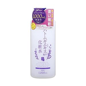 ジャブジャブ使える無香料顔や全身に使える潤い補給肌にす〜っとなじむ肌荒れを防いでしっとり、もちもちの...