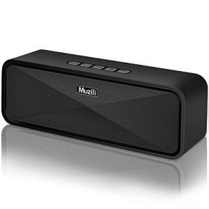 スピーカー Arbily Bluetooth ワイヤレス 重低音とデザイン性に優れた マイク搭載 高音質|sanosyoten
