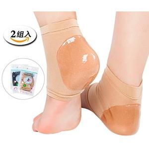 メーカー・ブランド:Normei  かかとの痛みを緩和する:裂くことに耐えるゲル靴下は筋膜炎症、骨棘...