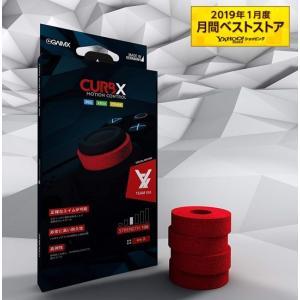 GAIMX CURBX エイムリング モーションコントロール 130 XIAモデル  PS4 swi...