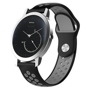 XIHAMA For Nokia Withings スチール hr Watch Band 18MM 交換ベルト 防水 運動型 シリコーンゴム 腕時計 ストラップ 替えバンド (黒/灰色)|sanosyoten