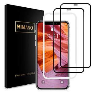 iPhone 用フルカバーガラスフィルム。  メーカー・ブランド:Nimaso  ?2015年9月か...