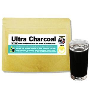 活性炭 チャコールジュース で マスタークレンズ ウルトラチャコール レモネード 150g 20種類のアミノ酸 ビタミン ミネラル 酵素入り|sanosyoten