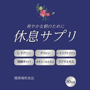 1日1粒 30日分  メーカー・ブランド:DUEN  原産国ー日本  内容量ー30日分