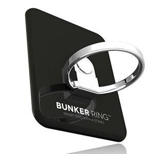 メーカー・ブランド:i&PLUS  Bunker Ring 2 のバージョンアップモデルです...