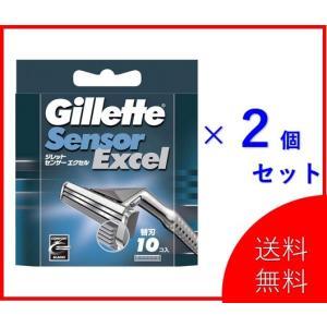 2個セット ジレット センサーエクセル 髭剃り 替刃 10個入|sanosyoten